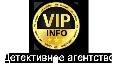 Детектив Санкт-Петербург